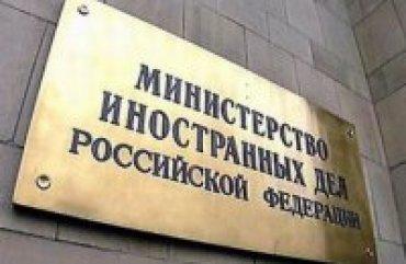 МИД РФ предостерегло США от поставок оружия Украине