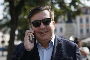 Саакашвили попросил защиты у Госмиграционной службы