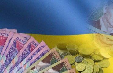 Как дать импульс экономике Украины
