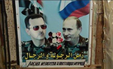 Россияне устали от путинской войны в Сирии