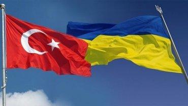 Инвестиционный климат Турции и Украины будет улучшен