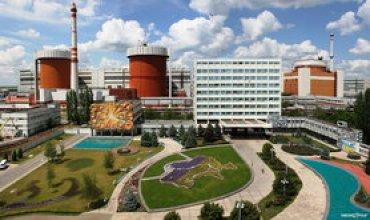 «Энергоатом» и Westinghouse начали проект модернизации атомных блоков в Украине