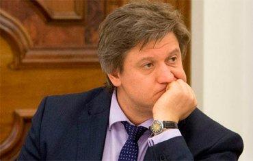 Данилюк допускает предварительное создание Службы финрасследований без принятия закона