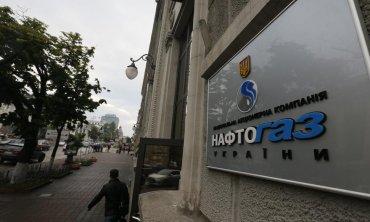 Кононенко рассказал, что давления на НС «Нафтогаза» со стороны президента и правительства не было