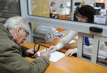 Украинцам сообщили, когда ждать перемен с пенсиями