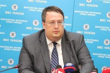 Геращенко рассказал о настоящих причинах задержания сторонников Саакашвили