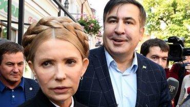 Тимошенко попала в список нарушителей «Миротворца»
