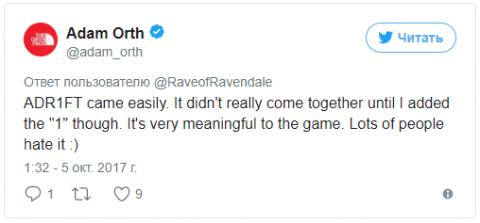 Разработчики признались, как придумывали названия для игр