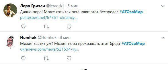 Сепаратисты просят мира: в сети набирает популярность хэштег #АТОзаМир