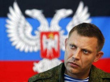 Захарченко заявил, что готов к переговорам с Порошенко