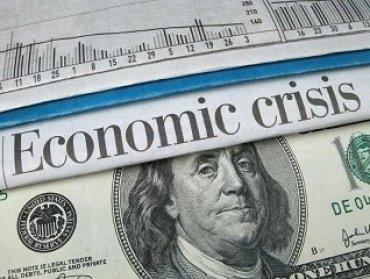 Грядет финансовый кризис, на фоне которого 2008-й год покажется сказкой