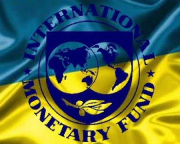 МВФ забраковал законопроект о возвращении к ручному возмещению НДС