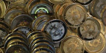НБУ предупреждает о рисках использования криптовалюты