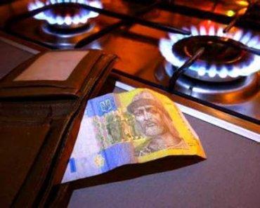 Украина надеется договориться с МВФ по цене на газ