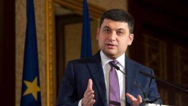 Украина и Молдова начали активнее торговать друг с другом