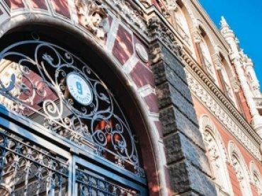НБУ заставит банки усилить информационную безопасность