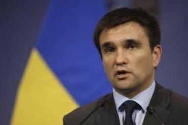 Глава МИД Украины назвал Россию общей угрозой для стран ГУАМ
