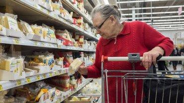В Украине подорожали социально важные продукты: почему и чего ждать дальше