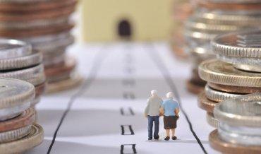 Стало известно, когда вступит в силу пенсионная реформа