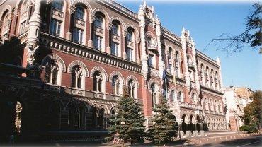Нацбанк Украины опасается рисков финансирования терроризма
