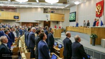 В Госдуме РФ истерика из-за заявления Эрдогана о Крыме