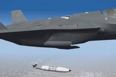 США тайно проводят испытания сверхмощной гравитационной бомбы