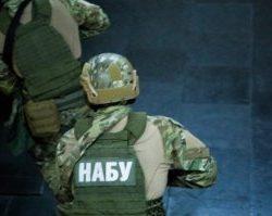 НАБУ арестовало руководителей Минобороны
