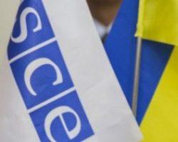 Луганск отдал Киеву долги за воду, – ОБСЕ