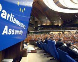 ПАСЕ раскритиковала Украину за закон об образовании