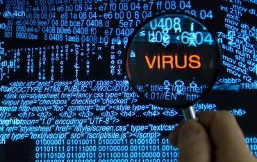 СБУ предупредила о новой масштабной кибератаке в Украине