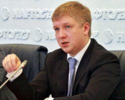 Коболев пояснил, откуда берутся желающие критиковать работу «Нафтогаза»