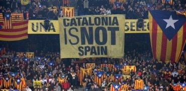 Каталония выходит из Испании