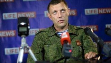 Захарченко рассказал о покушении на Порошенко