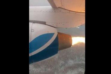 Пассажиры российского самолета сняли, как он горит во время полета