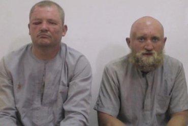 ИГИЛ взял в плен двух российских военных