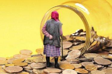 Рада обязала украинцев работать 35 лет ради пенсии