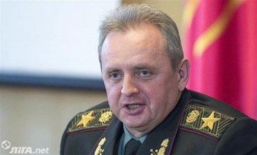 Глава Генштаба заявил о причастности НЛО к взрывам в Калиновке