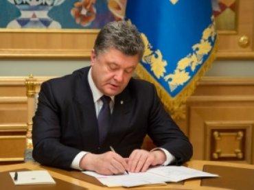 Порошенко ввел в действие секретное решение СНБО о военно-техническом сотрудничестве с «отдельными государствами»
