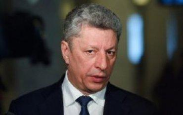 Бойко назвал приоритеты Госбюджета-2018