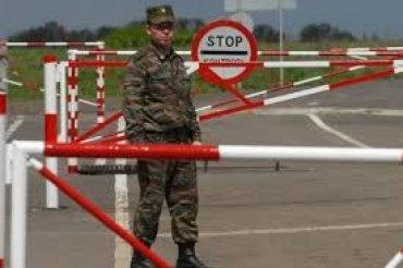 Россия задержала двух украинских пограничников