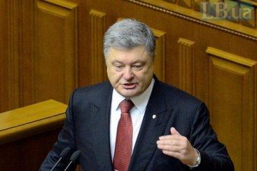 Порошенко предложил Раде продлить на год закон об особом статусе Донбасса