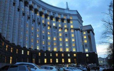 В Кабинете Министров Украины рассказали о цене на газ для населения