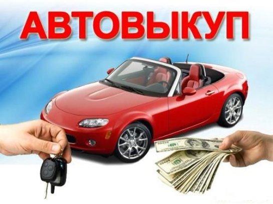 Easy-Car