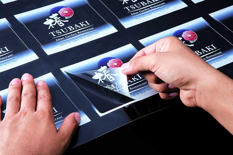 Печать наклеек по доступной стоимости