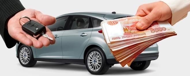 Срочный выкуп любого авто
