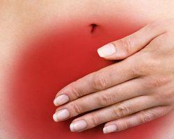 Рак мочевого пузыря: лечение в клинике Биляка