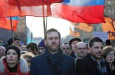 Сторонники Навального основали партию
