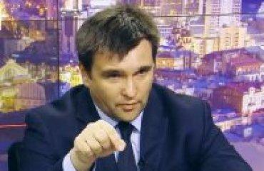 Климкин будет смотреть ЧМ-2018, но не по российскому ТВ