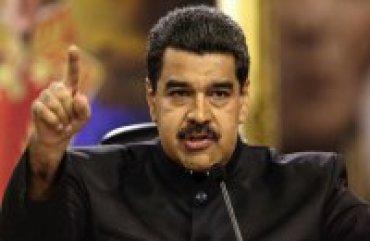 Минфин США обвиняет Мадуро в отмывании денег в России