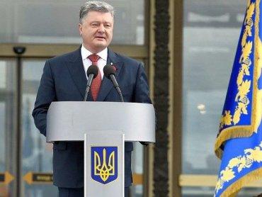 Порошенко заявил об опасности «Северного потока-2» для Европы